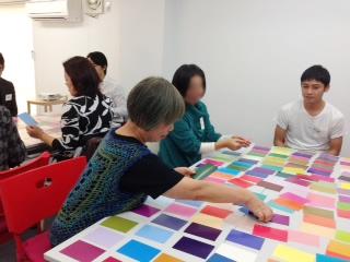 色カルタ・クオリアゲーム体験基礎セミナー
