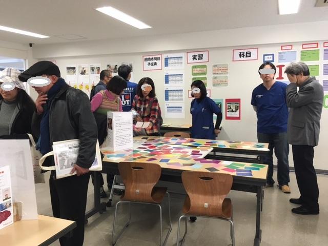 TOKYO SOCIAL FES